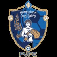 Prey Veng FC - Logo