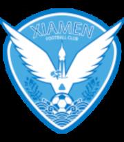 Сямън Егрет Айсланд - Logo