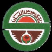 Sers Elyan - Logo