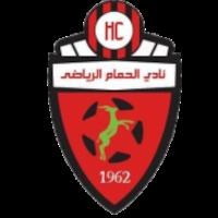 El Hamam - Logo