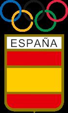 Испания U23 - Logo