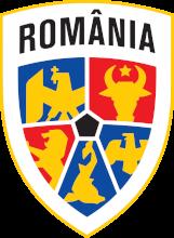 Romania U23 - Logo