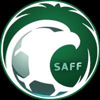 Saudi Arabia U23 - Logo