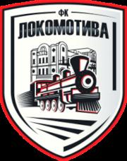 FK Lokomotiva Gradsko - Logo