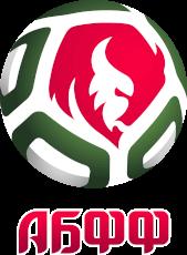 Belarus (W) - Logo