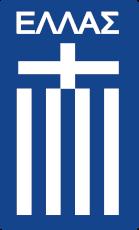 Greece (W) - Logo