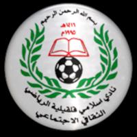 Islami Kalkelea - Logo