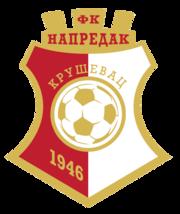 ФК Напредък - Logo
