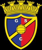 Гондомар - Logo