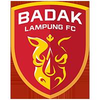 Бадак Лампунг - Logo