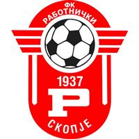 Работнички - Logo