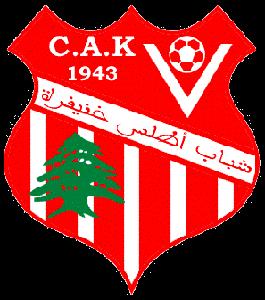 Chabab Khénifra - Logo