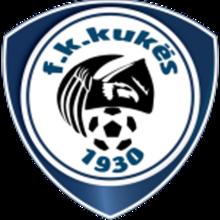 Кукъс - Logo