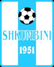 Шкумбини Пекин - Logo