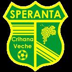 Сперанца Нис. - Logo