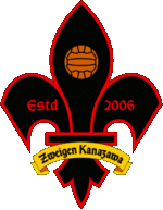 Цвайген Каназава - Logo