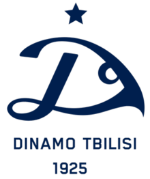 Динамо Тбилиси - Logo