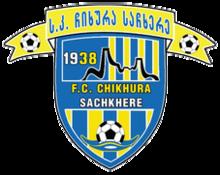 Chikhura - Logo