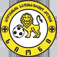 Sioni Bolnisi - Logo