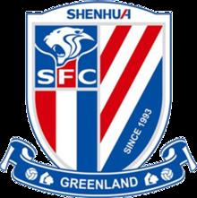 Шанхай Шънхуа - Logo