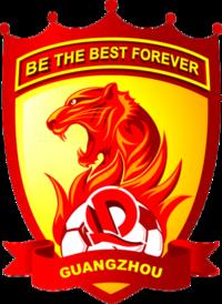 Гуанджоу Евър. - Logo
