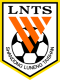 Шандун Лунън - Logo