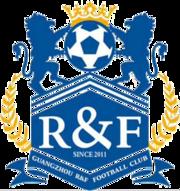 Гуанджоу Р&Ф - Logo
