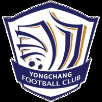 Шъдзяджуан - Logo