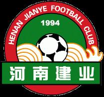 Хънан Жиание - Logo