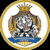 Nakhon Pathom - Logo