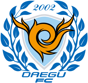 Тегу - Logo