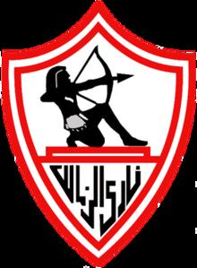 Замалек - Logo