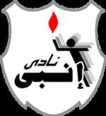 ENPPI Cairo