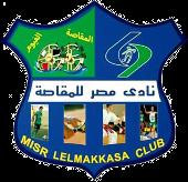 Masr lel Maqassah - Logo