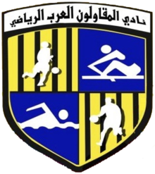 Arab Contractors vs Ahly Cairo football predictions, statistics - 24