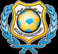 Исмаили - Logo