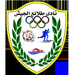 Тала Эль-Джаиш - Logo