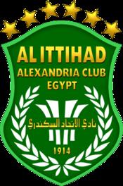 Ittihad Alexandria - Logo
