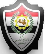 Ел-Ентаг Ел-Харби - Logo