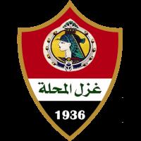 Baladiyyat Al Mahalla - Logo