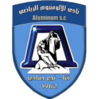 Aluminium Nag Hammadi - Logo