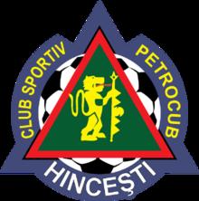 Петрокуб Хинчещ - Logo