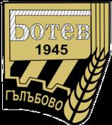 Ботев Гълъбово - Logo