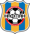 Нафтан - Logo