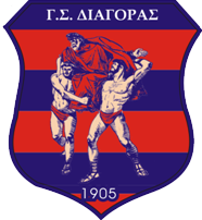 Диагорас - Logo
