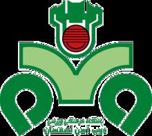 Zob Ahan - Logo