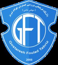 Gostaresh Foolad - Logo