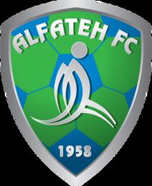 Al Fateh (KSA) - Logo