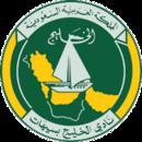 Аль-Халидж - Logo