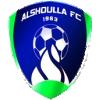Al Shualah - Logo